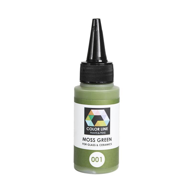 Moss Green Paint Colors: Moss Green