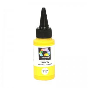 117-Yellow